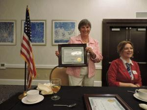 March c miller award